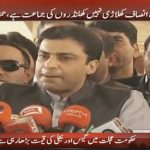Hamza Shehbaz urges PM Imran Khan not to hide behind NAB