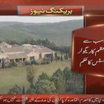 Imran Khan residence first to be regularised in Bani Gala encroachment case: SC