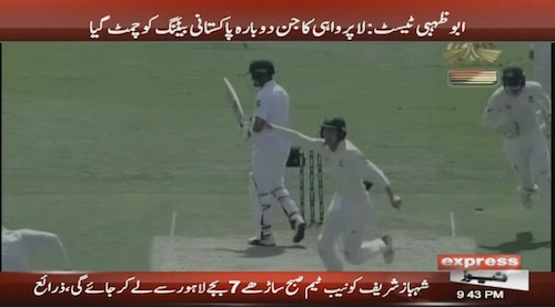 Australia vs Pakistan, second test in Abu Dhabi