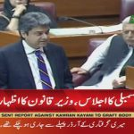 Federal Law Minister Farogh Naseem addresses in Parliament House