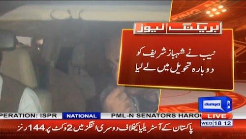 Shehbaz Sharif taken into custody following National Assembly session