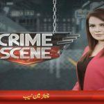 Crime Scene – 17 October, 2018