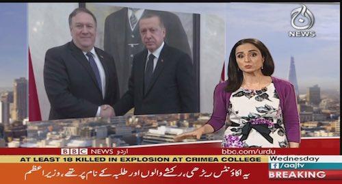 US state secretary Pompeo to meet Turkish President Erdogan