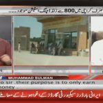 Khara Sach – exclusive program on current political situation in PAK