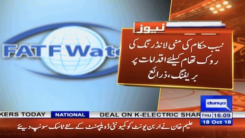 NAB team to meet FATF Asia-Pacific Group today