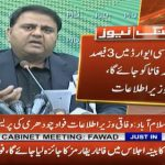 Fawad Chaudhry: Fata will be give 3% share according to the NFC Award