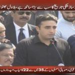 Bilawal: PM's secret meetings with NAB give impression of political revenge