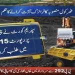 SC directs NAB to probe into Thar coal power project