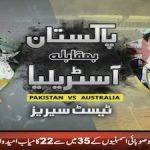 Pakistan vs Australia test series: Pakistan declare after amassing 537-run lead