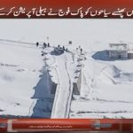PAK Army rescue foreign tourist from Deosai