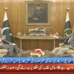 "Awaz – exclusive program with President of Pakistan ""Dr Arif Alivi"""