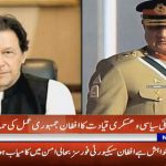 PM Imran, COAS Bajwa reiterate support for Afghan peace process
