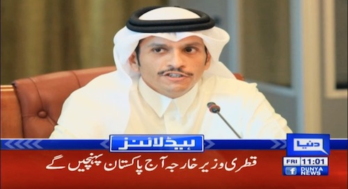 Muhammad bin Abdul Rehman Al Sani meets with PM Imran Khan today
