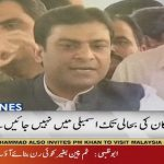 Hamza terms behavior of Punjab Assembly speaker as dictatorial