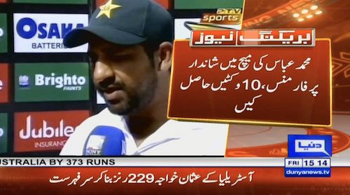 """Speaking in the post-match ceremony Sarfraz praised Abbas and debutant Fakhar Zaman for playing a key role in Pakistan's victory. """"The way Abbas has bowled all series is one of the biggest positives for us,"""" he said. """"Fakhar has had an excellent debut, he's an important player. This team management wants to give confidence to young players."""" Speaking about the rise of youngsters Sarfraz said: """"All the youngsters who have come through in recent times have done well. We have to groom them all. There was pressure, when the team loses there is pressure, the most important is that the team wins."""" The Pakistan captain was also happy about his own performance during the match. """"Thankfully my batting performance in this Test contributed to the win,"""" he said."""