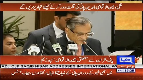Water reserves have decreased to alarming level in Pakistan: CJP Nisar