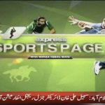 Express Sports Page – 19 October, 2018