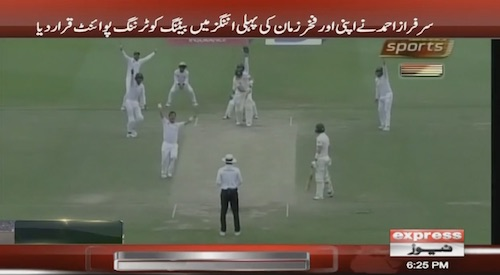 Pakistan defeat Australia in second Test, win series 1-0