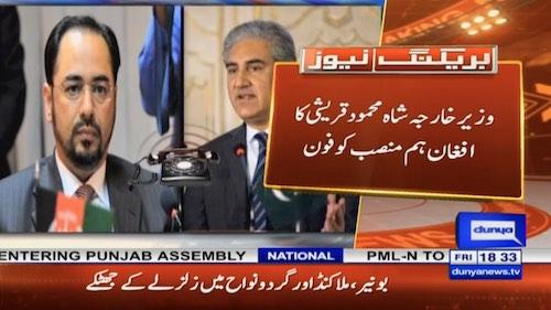 FM Qureshi telephones Afghan counterpart, assures Pakistan's support