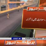 Earthquake rattles Islamabad, Peshawar, and adjoining areas
