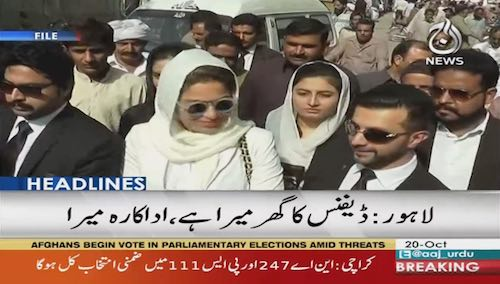 Lahore: Meera submits response in civil court in house occupation case