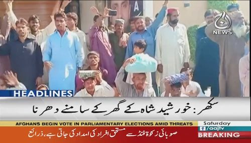 Sukkur : People started protest against encroachment infront of khurshid Shah home