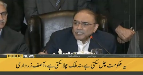 PTI govt not fit to run country, won't complete term: Zardari