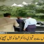 Shehryar takes notice of lady's misbehavior with police in Islamabad