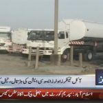 Oil Tankers Association to Go on Strike