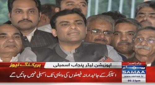 PML-N demands to restore membership of suspended lawmakers