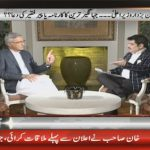 "Khara Sach – exclusive with PTI's senior leader ""Jahangir Khan Tareen"""