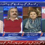Will opposition united against PTI govt?
