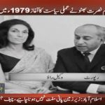 Begum Nusrat Bhutto: Mother of democracy
