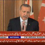 Turkey says Khashoggi murder in Saudi consulate 'savagely planned'