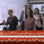 CIA director flies to Turkey amid growing controversy over Jamal Khashoggi killing