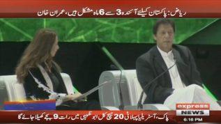 PM Imran Khan seeks loans to preservice debts, investments