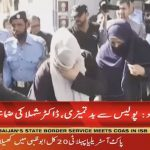 Islamabad woman who abused police granted bail