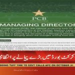 PCB advertises new post of MD