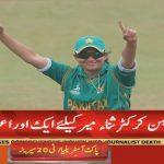 Sana Mir rises to top of ODI bowling rankings