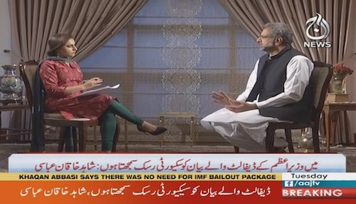 "Spot Light - exclusive with Ex-PM ""Shahid Khaqan Abbasi"""