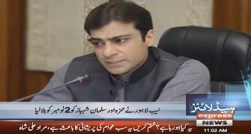 NAB Lahore calls Hamzah & Salman Shahbaz at 2 November