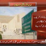 SC issues notices to Nawaz Sharif, Maryam Nawaz on NAB's appeal