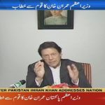 PM Imran Khan: No NRO, will not give relief to any corrupt