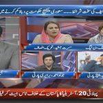What happened between singer Jawad Ahmed & PTI's Musarat Jamshed?