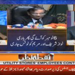 Top court set to hear NAB appeals against Sharif family