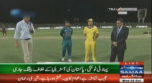 Australia put Pakistan in to bat in first T20