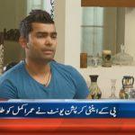 PCB summons Umar Akmal in separate cases