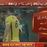Pakistan beats Australia by 66 runs in 1st T20I