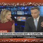 Pipe bombs sent to Trump foes Obama, Clinton, CNN