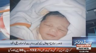 Newborn kidnapped from Jinnah Hospital Lahore